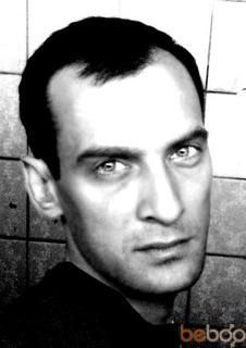Svarovski