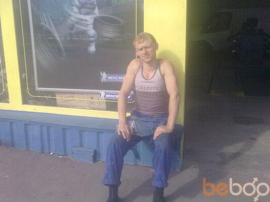 ���� ������� Alexin, ������, ������, 31