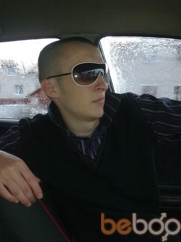 ���� ������� GAVRIK, �����, ��������, 27