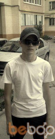 ���� ������� KirillBel31, ��������, ������, 24