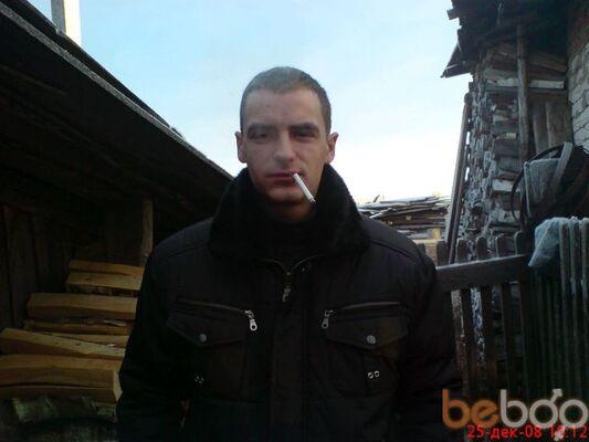 Фото мужчины StarNN, Нижний Новгород, Россия, 29