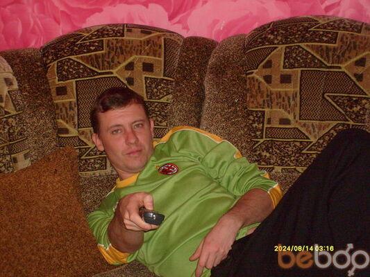 Фото мужчины DEMON, Луганск, Украина, 35