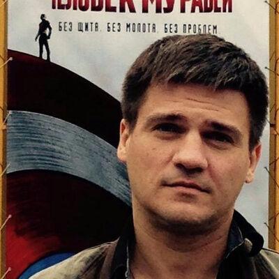 Фото мужчины владимир, Тюмень, Россия, 36