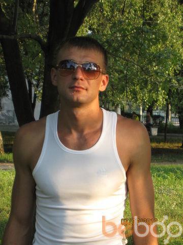 Фото мужчины батя, Днепродзержинск, Украина, 35