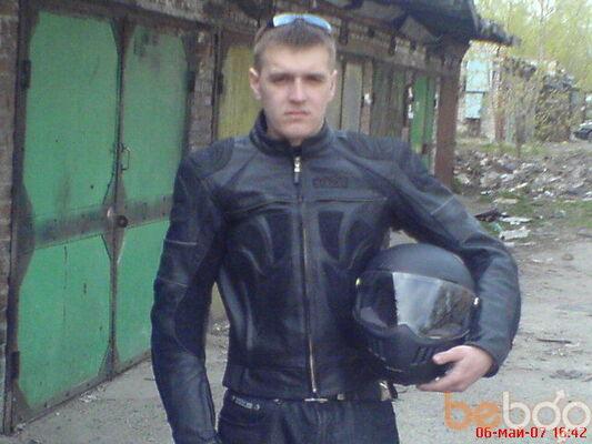 Фото мужчины распутин, Северск, Россия, 32