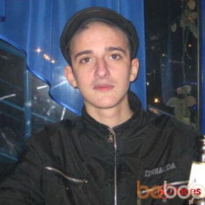 ���� ������� Radu, ���������, �����������, 24