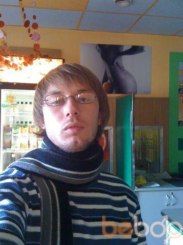 ���� ������� Spencer_vip, ��������, ������, 28