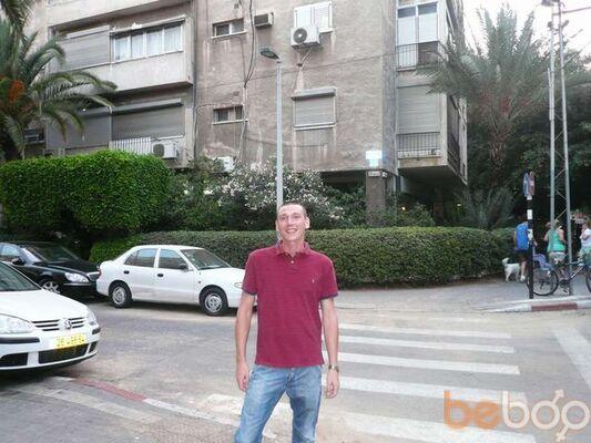 ���� ������� polo22, Tel Aviv-Yafo, �������, 34