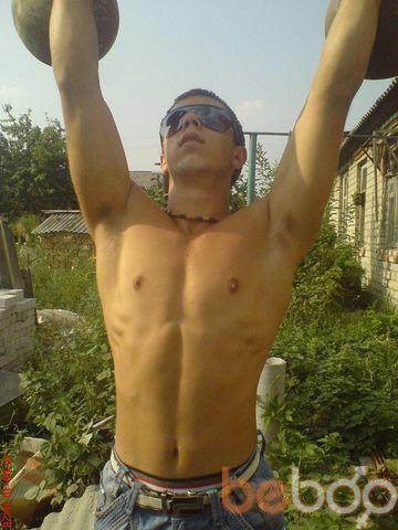 Фото мужчины LeaveR, Харьков, Украина, 26