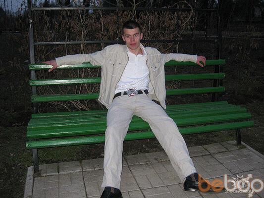 Фото мужчины Sarcazi, Кишинев, Молдова, 25