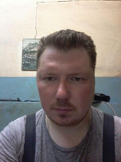 Фото мужчины Горыныч, Новосибирск, Россия, 32