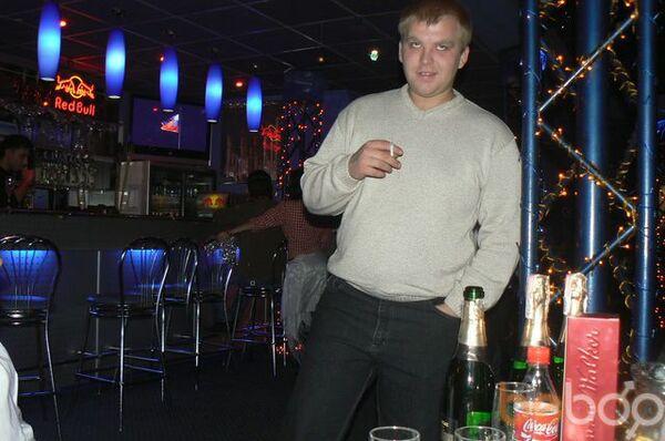 Фото мужчины Vsrezerx, Киев, Украина, 31