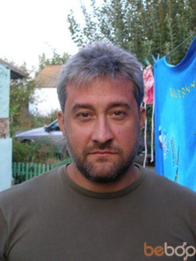 Фото мужчины Satirr, Коломыя, Украина, 41