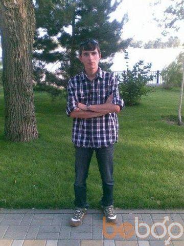 ���� ������� timon, ������-��-����, ������, 27