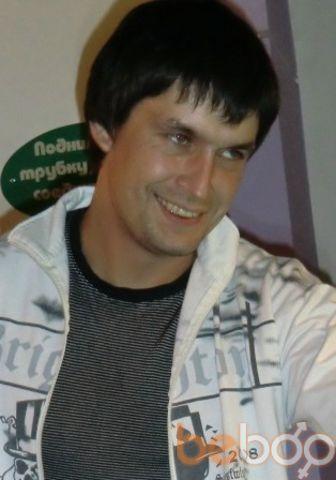 Фото мужчины maksimenich, Иркутск, Россия, 33