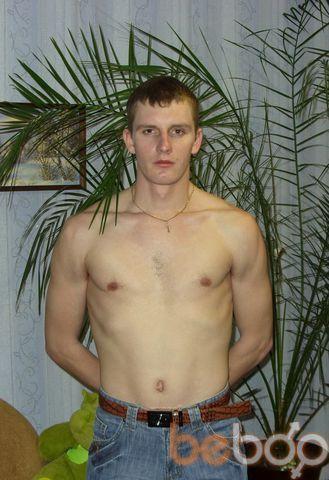 ���� ������� Denis, ������, ��������, 32