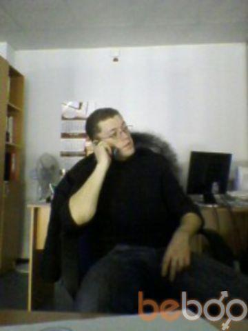 Фото мужчины 999VeTaL999, Петрозаводск, Россия, 29