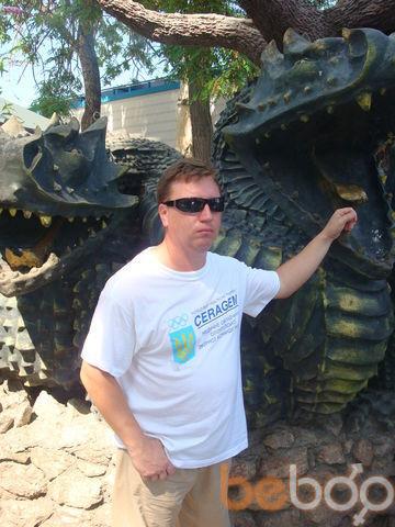 Фото мужчины seriy, Киев, Украина, 36