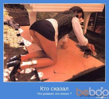 Фото мужчины axtem, Симферополь, Россия, 25