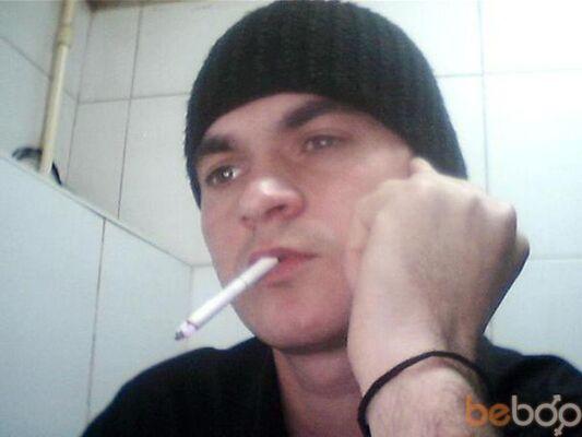 ���� ������� SAMIR, ����, �����������, 30
