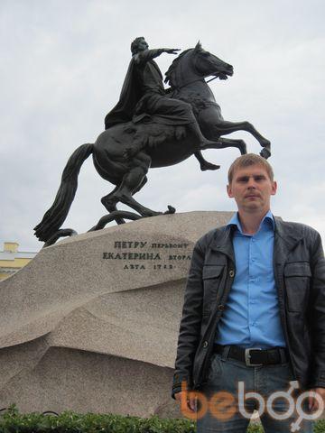 Фото мужчины andrey, Таганрог, Россия, 36