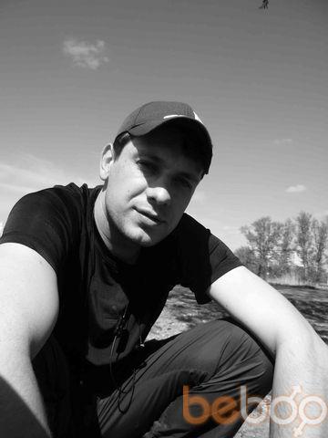 Фото мужчины aleksandr111, Озёры, Россия, 33