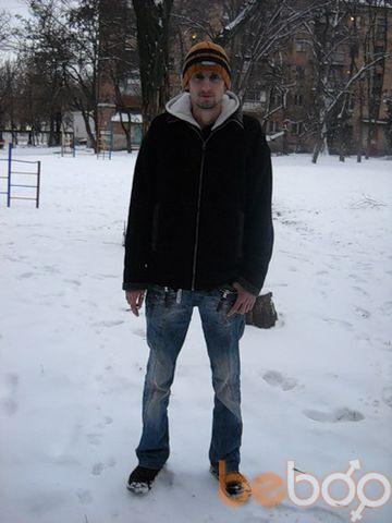 Фото мужчины Виталий, Николаев, Украина, 29