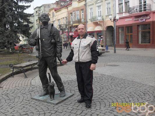 Фото мужчины 67drt52vbn, Краснодон, Украина, 53