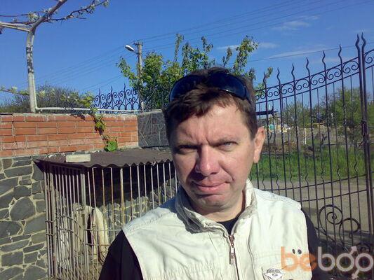 Фото мужчины chivas, Киев, Украина, 43