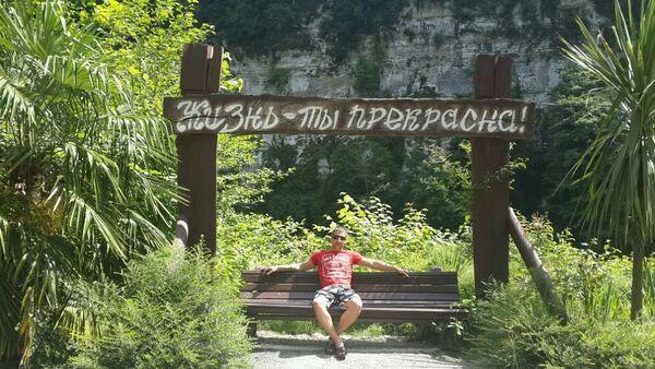 Фото мужчины ЖЕКА, Ставрополь, Россия, 37