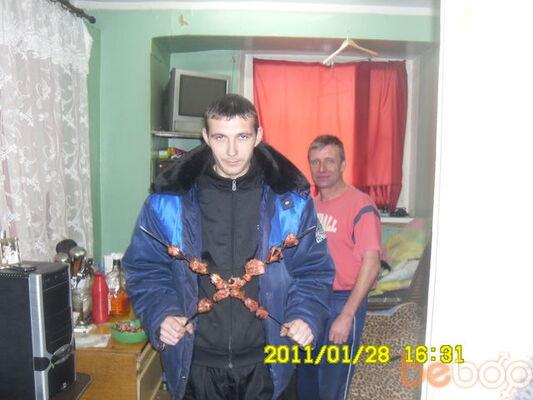 ���� ������� vitalek, ������, ������, 36