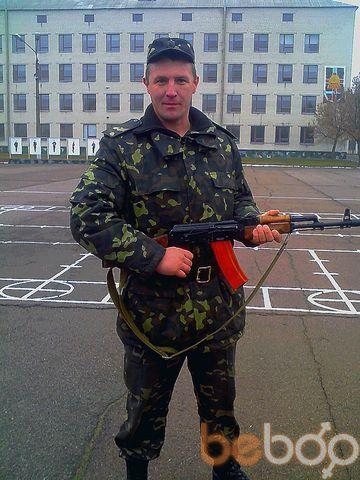 Фото мужчины demon, Чернигов, Украина, 39