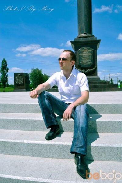 Фото мужчины Илья, Курск, Россия, 28