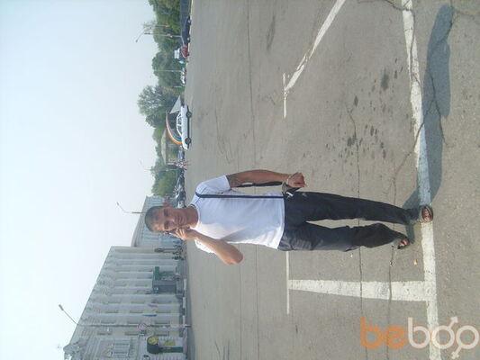 Фото мужчины 52238, Ульяновск, Россия, 31