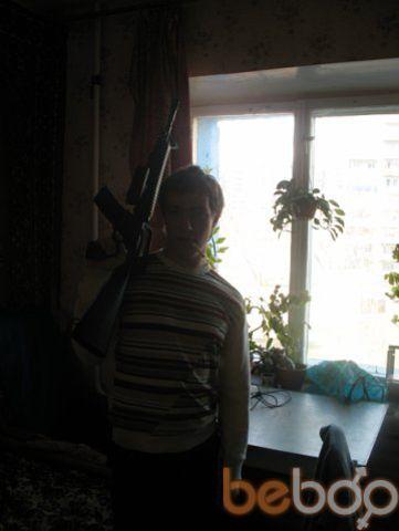 Фото мужчины Dpe3DeH, Днепродзержинск, Украина, 25