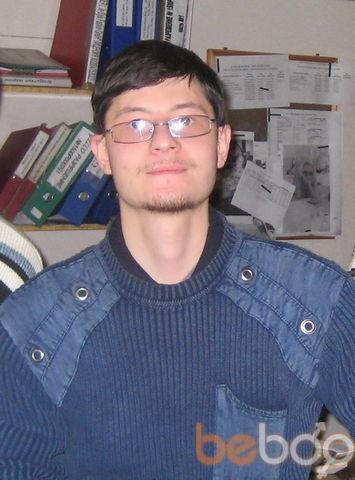 ���� ������� Dima, �������, �������, 33