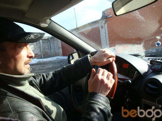 Фото мужчины Доктор, Киев, Украина, 36