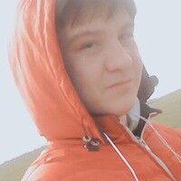 Фото мужчины Александр, Екатеринбург, Россия, 18