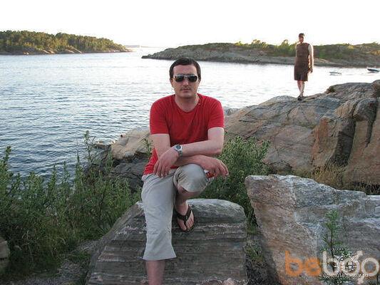 Фото мужчины gogita, Place, Франция, 39