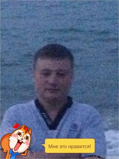 Фото мужчины Егор, Южно-Сахалинск, Россия, 29
