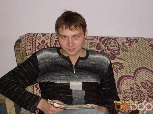 Фото мужчины alex, Харьков, Украина, 30