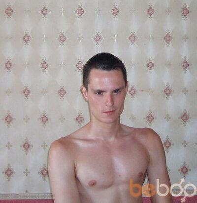Фото мужчины atndmg, Москва, Россия, 28