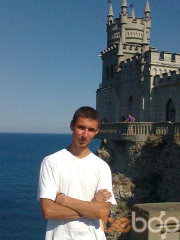 Фото мужчины eugeniu, Кишинев, Молдова, 30
