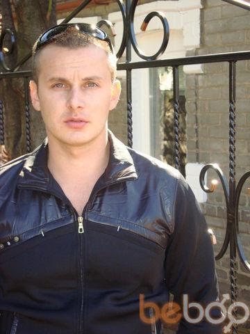 Фото мужчины avearceser, Донецк, Украина, 35