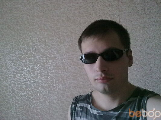 ���� ������� Ruslan, �������, ������, 32