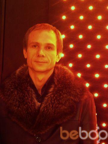 Фото мужчины Артем, Орск, Россия, 38