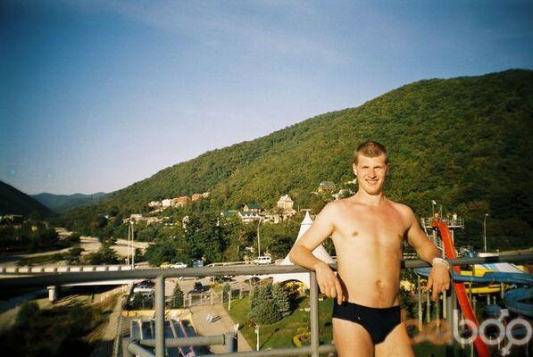 Фото мужчины Дмитрий, Тюмень, Россия, 32