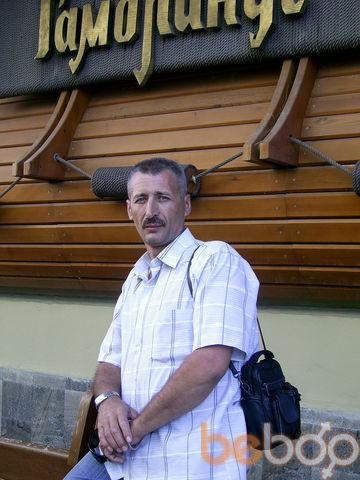 Фото мужчины balaur1964, Энергодар, Украина, 52