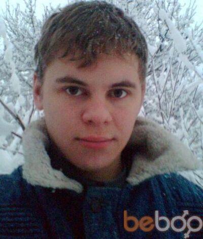 Фото мужчины atranv, Харьков, Украина, 28