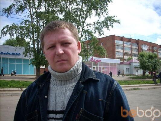 Фото мужчины АЛЕКСАНДР, Воткинск, Россия, 38